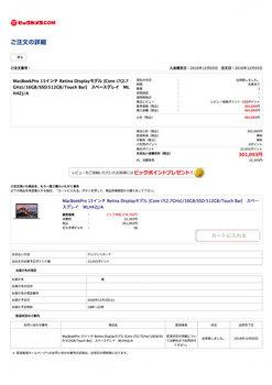 New_MacBookPro_Blog.jpg