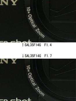 SAL35F14G比較.jpg