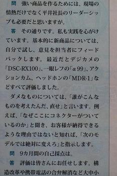 _DSC3366.jpg